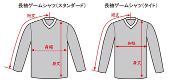 size_02.jpg