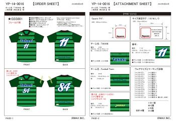 YP-14-0016_takani_order_02