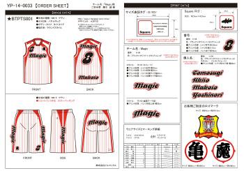 YP-14-0033_白order