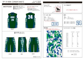 YP-14-0034_緑order