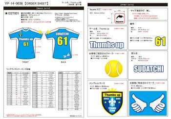 YP-14-0038_order