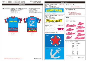 YP-14-0040_order