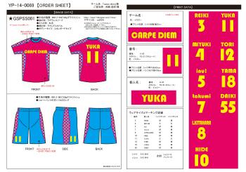 YP-14-0069_order